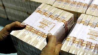 Сто миллионов рублей из воздуха!