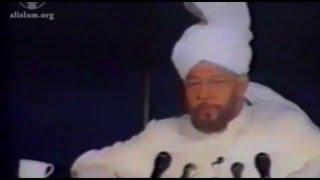 Islam OF Holy Prophet Mohammad peace be upon him Explained by Hazrat Mirza Tahir Ahmad