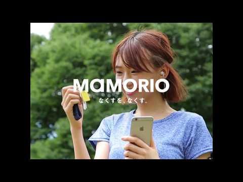 MAMORIO〜ランニング中になくした鍵を見つける編〜