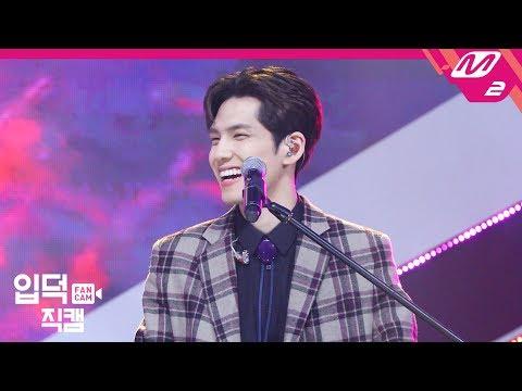[입덕직캠] DAY6 원필 직캠 4K '행복했던 날들이었다' (DAY6 Wonpil FanCam) | @MCOUNTDOWN_2019.01.03