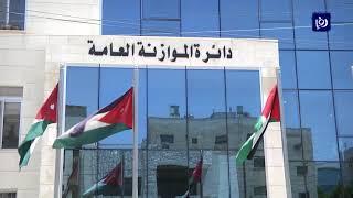 منتدى الإستراتيجيات الأردني يحذر من المبالغة في تقدير الإيرادات في موازنة 2019  - (18-12-2018)