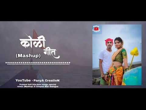 Koli Songs Mashup  Vinayak Mali Dialogue Mix  New/old Songs 2020