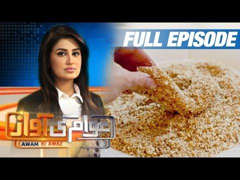 Bread Crumbs Ki Taiyari   Awam Ki Awaz   SAMAA TV   Full Episode   28 Feb 2017