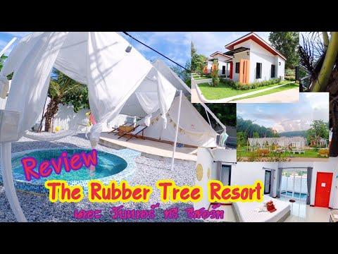รีวิว ที่พัก The Rubber Tree Resort สระว่ายน้ำส่วนตัว ราคาถูกเวอร์ ๆๆๆ