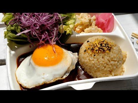【満足度100%】本格ハワイアンカフェで人気No.1のロコモコランチ -  Japanese Street Food | Loco Moco Lunch