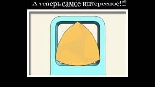 """Презентация """"Интересные математические факты"""""""