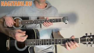 А. Пономарев - А мы не ангелы, парень - Аккорды, кавер в 2 гитары