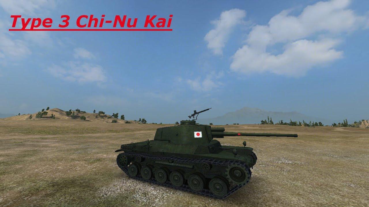Chi nu Kai Matchmaking