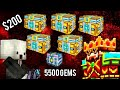 SCAMMING A KID 5500 GEMS ($200) (PIXEL GUN 3D)