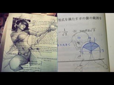 Лютые дорисовки в школьных учебниках