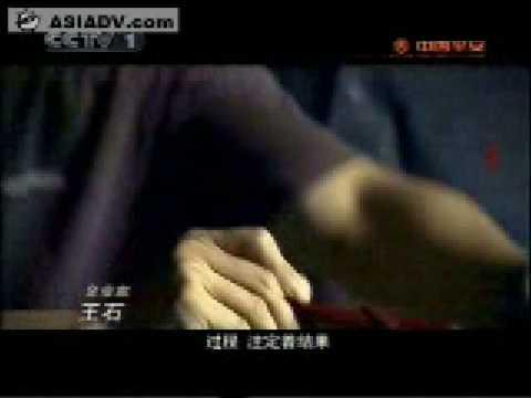 中国平安保险(王石篇)