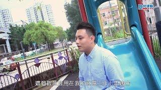 【區區幹點事】朱煥釗:貫徹始終 服務他人