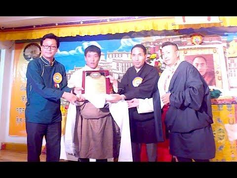New York welcomed Pawo Dhundup Wanchen la