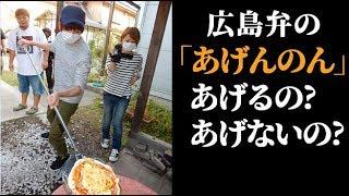 ピザ焼き体験で先生を怒らせちゃった!w【広島秋キャンプ赤髪のとも】#6