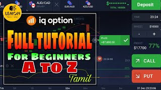 IQ Option Full Tutorial for Beginners A to Z in Tamil screenshot 5