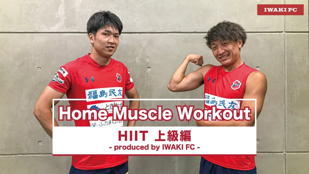 【Home Muscle Workout】1回4分で最強ボディ!〜HIIT上級編〜