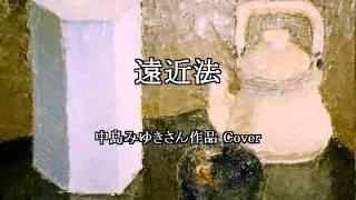 中島みゆきさんの「夜会Vol.17 2/2」から、みゆきさんとコビヤマ洋一さ...