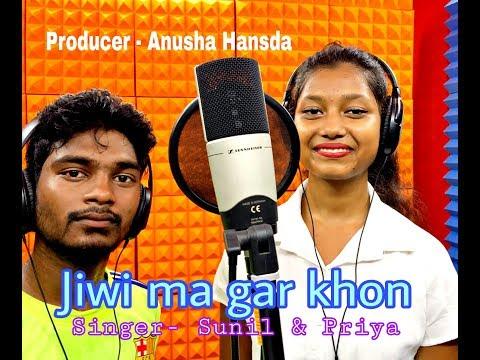Jiwi Ma Gar Khon//Sunil & Priya//latest Santhali Song 2019//comming Soon..