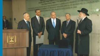 הנשיא אובמה נושא דברים ביד ושם