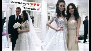 Венчание и свадьба Тарасова и Костенко. Эксклюзив!