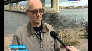 В Архангельске у инвалида по зрению появилась собака-проводник