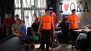 Konkretna Liga Bowlingowa - 7 kolejka