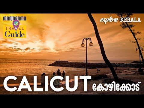 Calicut - കോഴിക്കോട് - Travel Guide
