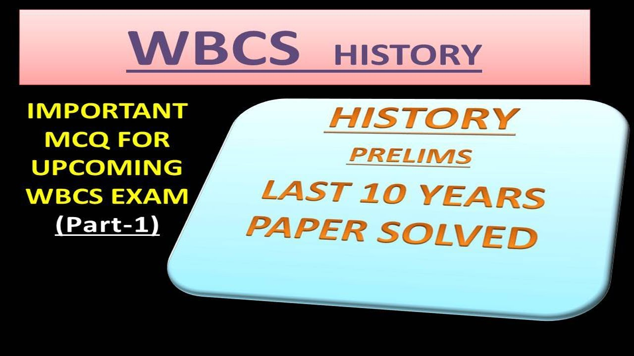WBCS QUESTION PAPER LAST 10 YEARS EBOOK