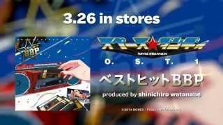 2014.3.26リリース TVアニメーション「スペース☆ダンディ」オリジナルサウンドトラック1 TV-SPOT.