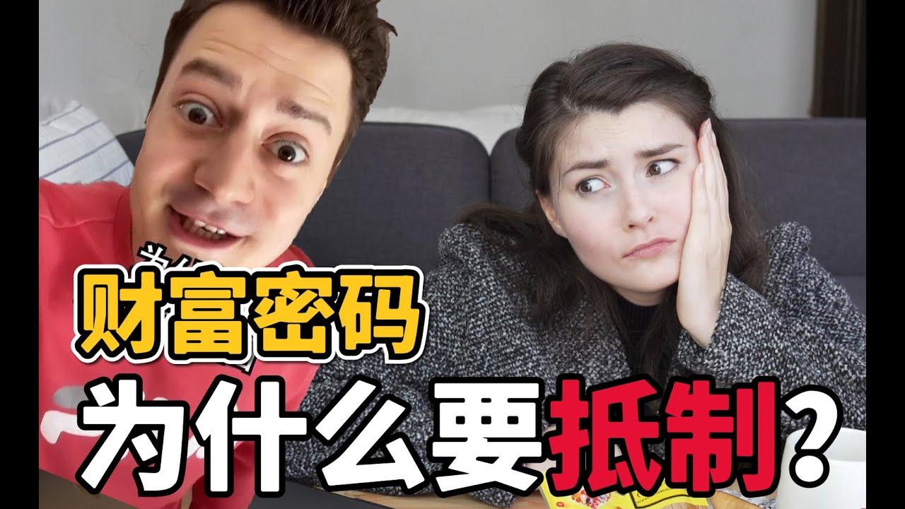 Luxury-Tap-Foreign-KOLs-China-02