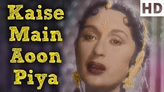 Kaise Main Aoon Piya - Durgesh Nandini Song - Asha Bhosle - Sad Songs (HD)