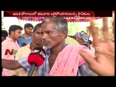 Yerpedu Accident Issue || Focus on Sand Mafia in Yerpedu || Chittoor || NTV