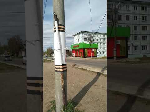 Г. Бирюсинск (Иркутская область)
