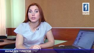Одесса ждёт туристов: как не стать жертвой жилищных мошенников(, 2016-05-05T15:35:24.000Z)