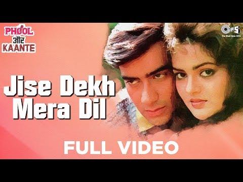 Jise Dekh Mera Dil Dhadka - Video Song | Phool Aur Kaante | Ajay Devgn, Madhoo | Kumar Sanu