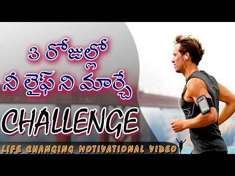 Latest Best Telugu Motivational Video for Students/Success in Life – Telugu Inspirational Videos