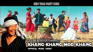 Khang Khang mod khang - Official music video | 2021 New Year special Video | Assamese Party song 🔥