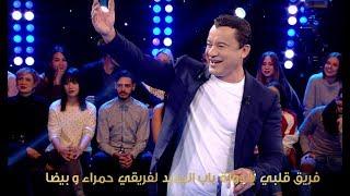 Dimanche Tout Est Permis S01 Episode 10 26-11-2017 Partie 01