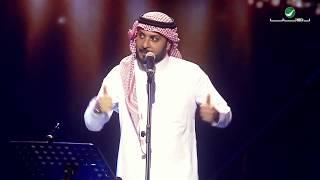 Majid Al Muhandis  … Tehebak | ماجد المهندس … تحبك - حفل أبها 2019