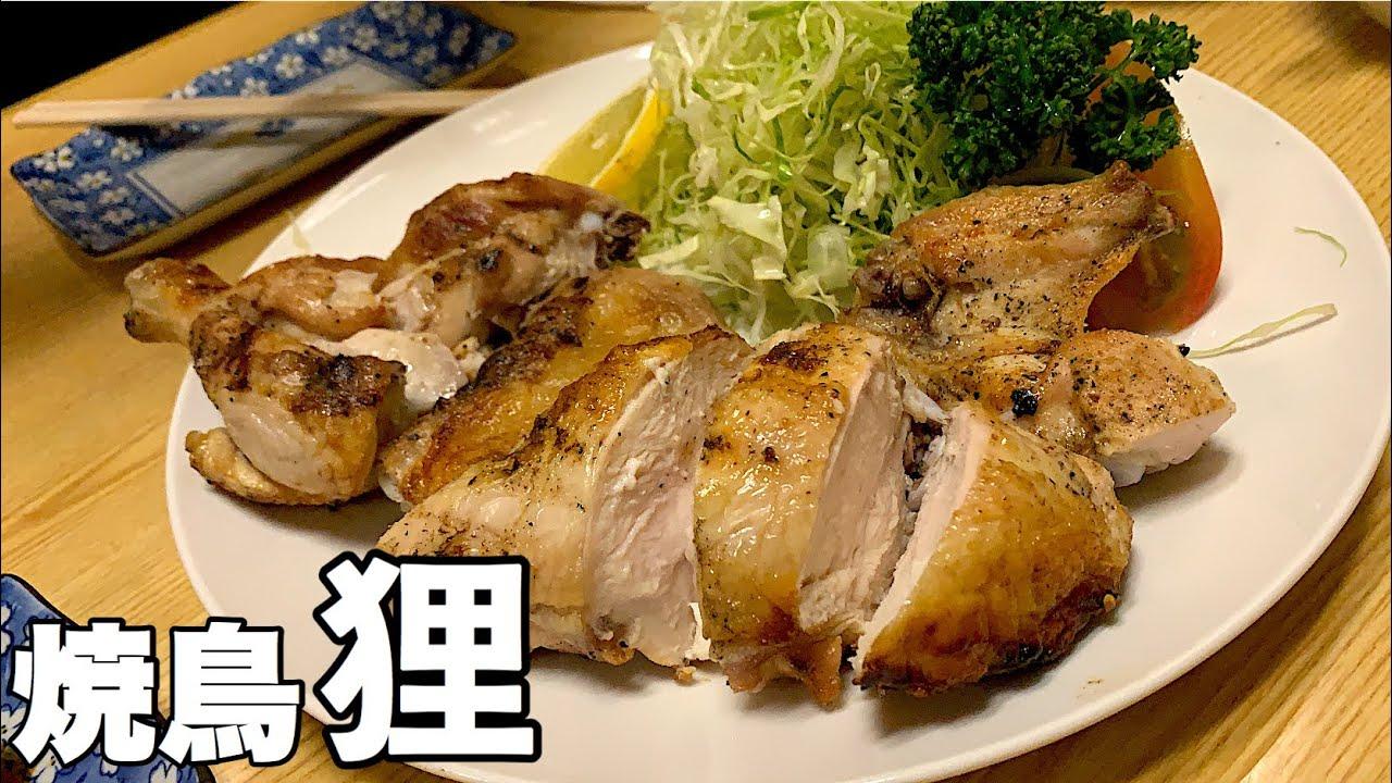 札幌すすきのに残る老舗の焼き鳥屋【焼鳥狸】でふわふわしっとりの新子焼と冷酒で
