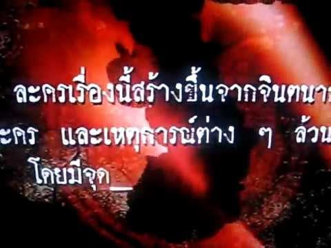 Thai TV Series Ch7: The Blue Tiger