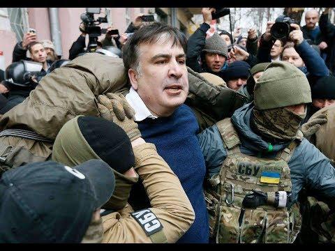 Задержание Саакашвили, хотел