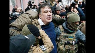 Задержание Саакашвили, хотел прыгнуть с крыши