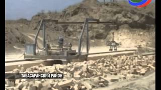 Южный Дагестан: проведен очередной рейд по незаконным карьерам