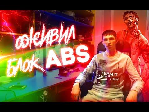 Ремонт блока ABS Bosch