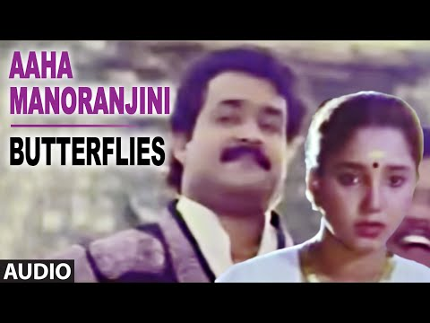 Aaha Manoranjini Full Audio Song || Butterflies || Mohanlal, Aishwarya