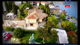 العاشرة مساء| قصر محمد على باشا.. ممتلكات مصرية باليونان لاتعرف عنها الحكومة شئ