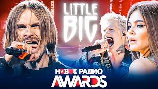 LITTLE BIG — Большой концерт 2020 / 2021