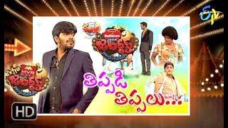Extra Jabardasth   20th April 2018   Full Episode   ETV Telugu