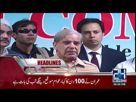 News Headlines | 6:00 PM | 21 May 2018 | 24 News HD